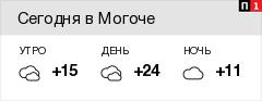 Погода в Могоче - pogoda1.ru